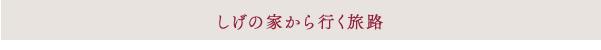 oasaji_7_s1