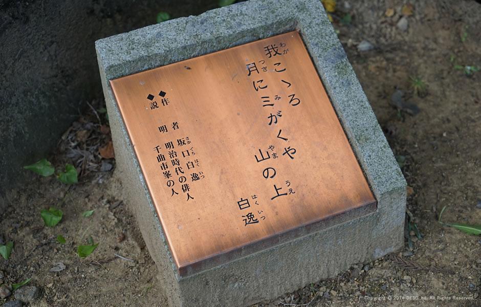 tanada_aki_5