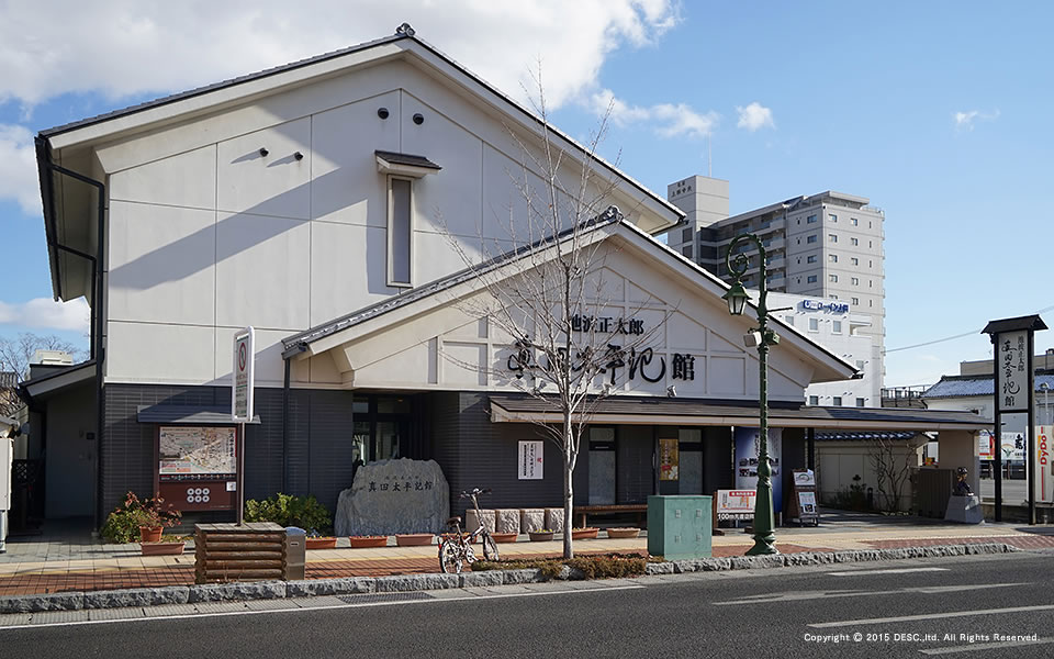 ueda_8